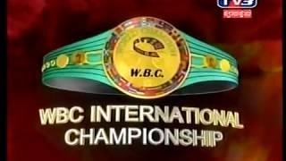 វី សាវុធ ឈ្នះខ្សែក្រវ៉ាត់ពិភពលោក WBC មុនគេបង្អស់នៅកម្ពុជា