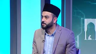 Islamic jurisprudence - Episode 9 - The Concept Of Fasting During Ramadhan