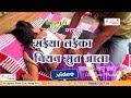 Download HD साइयां लईका नियन सूत जाले कोरा में  | Bhojpuri Hot Sexy Song | Manu Raaj MP3 song and Music Video