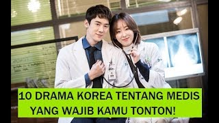 Video 10 DRAMA KOREA TENTANG MEDIS YANG WAJIB KAMU TONTON! download MP3, 3GP, MP4, WEBM, AVI, FLV Oktober 2018