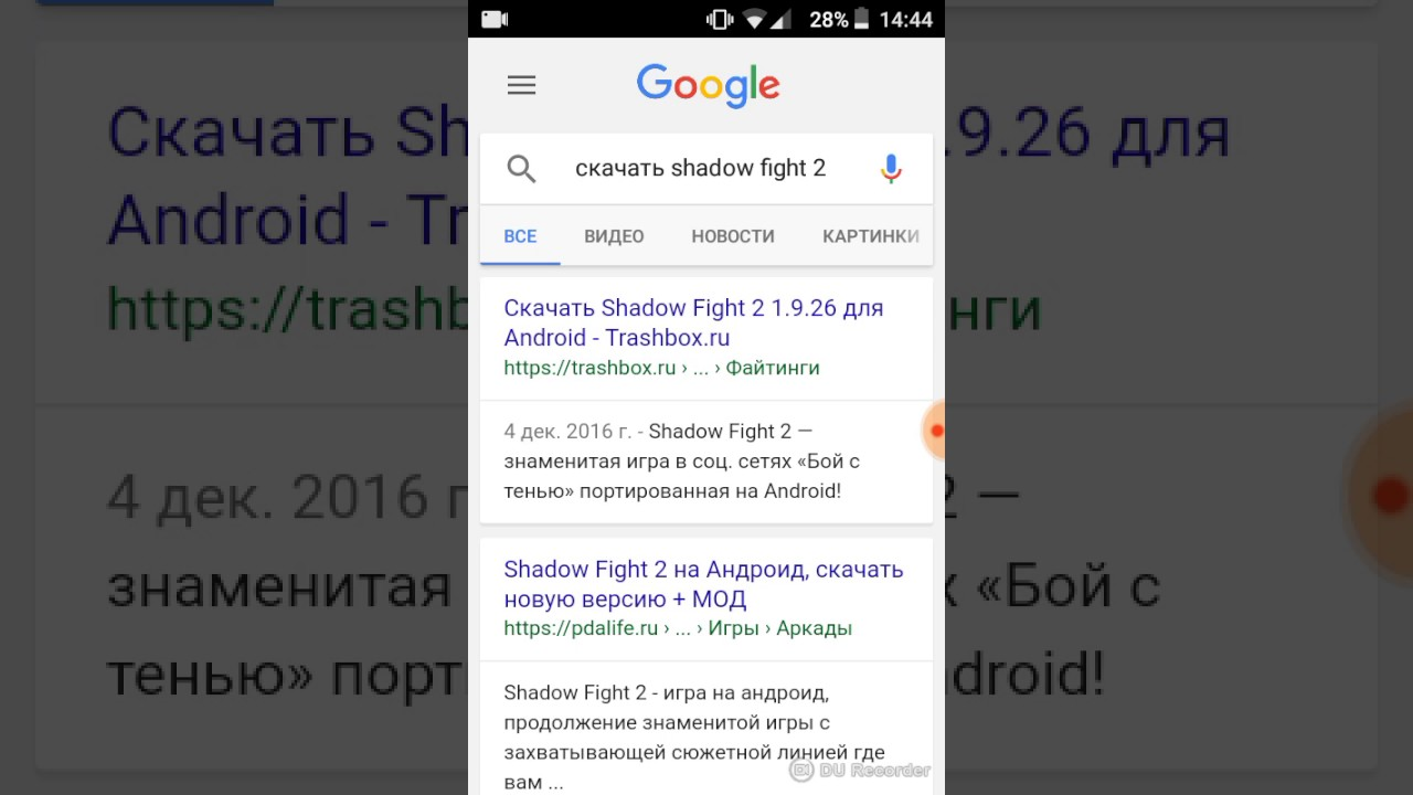 Взлом shadow fight 2 (чит много денег) на андроид скачать старую.
