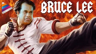 Brahmanandam in & as Bruce Lee | Bruce Lee The Fighter Movie Teaser Spoof | Telugu Filmnagar