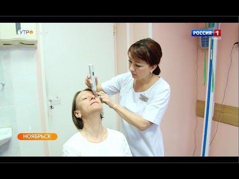 Если хочешь быть здоров. В центральной больнице Ноябрьска стартовала кампания по диспансеризации