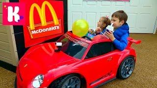 McDonalds не продал Кате Happy Meal на МакДрайв/ Задание на ВНИМАНИЕ thumbnail