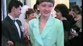 день свадьбы 20 лет