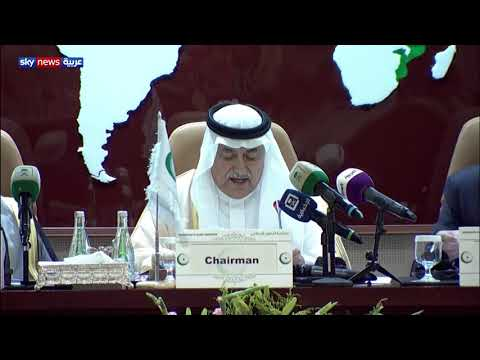 وزير الخارجية السعودي: السعودية ترفض تصريحات نتانياهو بشأن ضم غور الأردن  - نشر قبل 4 ساعة