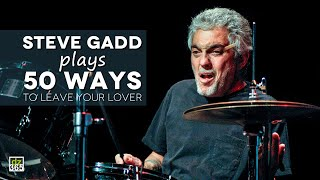 Steve Gadd plays legendary '50 Ways' drum groove