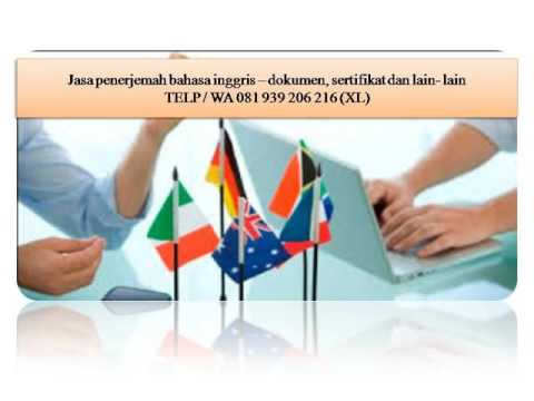 081 939 206 216 (XL) Certified Translation Services