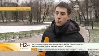 Жители Санкт-Петербурга становятся инвалидами из-за давки в метро