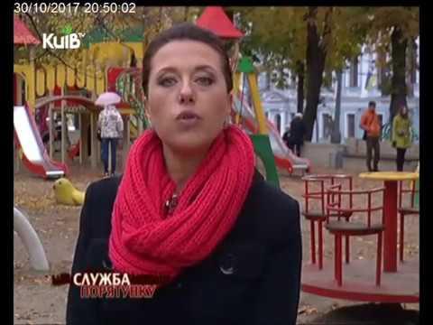 Телеканал Київ: 30.10.17 Служба порятунку
