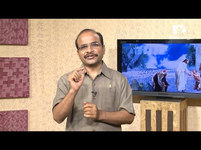 04 Attributes of God   Eternal God   Pr. Barkat Masih