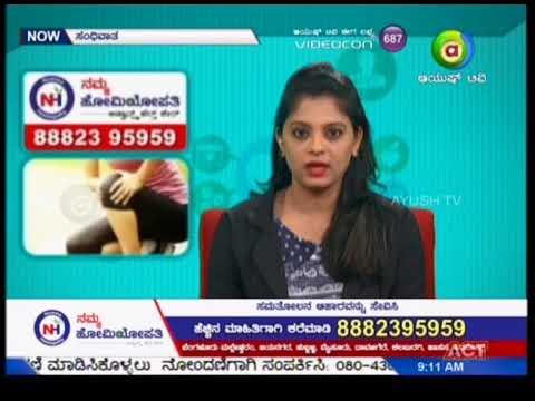 Namma Homeopathy Dr Asharani Arthritis