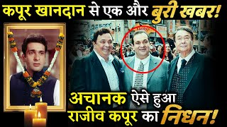 SHOCKING: Famous Actor and Director Rajiv Kapoor Is No More!