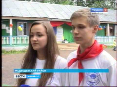 Вести Марий Эл - Фестиваль детских лагерей прошел в Медведевском районе