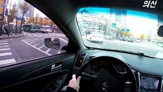 [운전의신 POV] 마포공덕 → 목동오목교 (TEST)