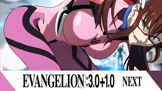 Evangelion 3.0+1.0 Official Teaser trailer Preview 2020 [HD]
