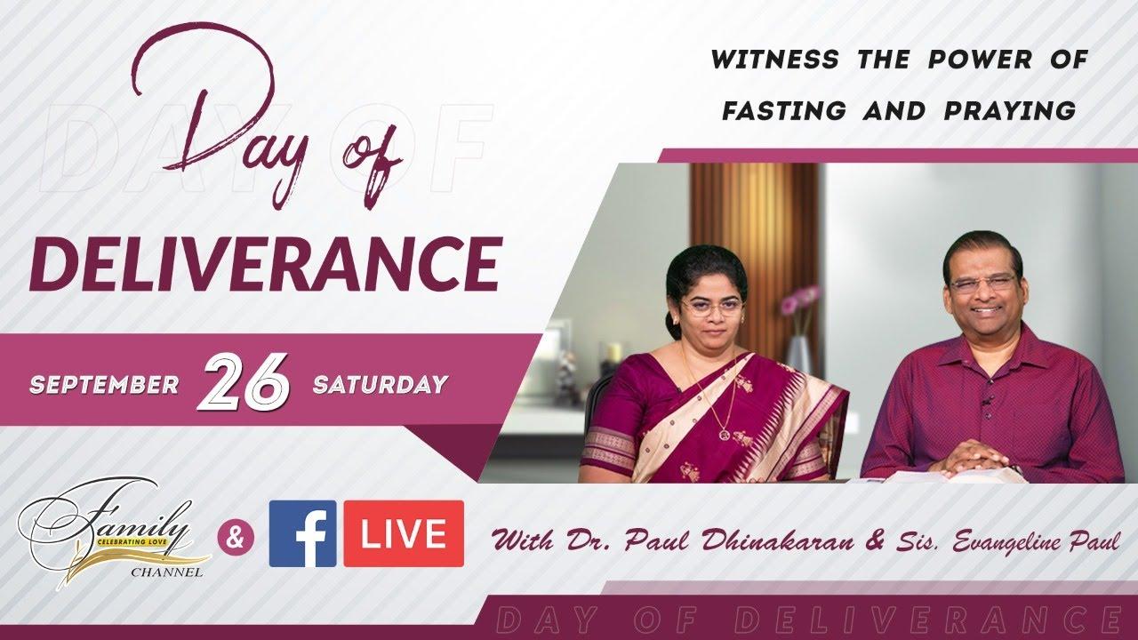 🔴Live |  Day of Deliveance  | Dr. Paul Dhinakaran & Sister Evangeline Paul Dhinakaran