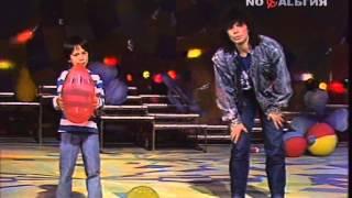 Газманов Олег и Родион - Танцующий остров