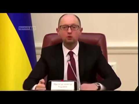 АРСЕНИЙ ЖОНГЛИРУЕТ ГАЗОМ яценюк  новости украины сегодня  политика