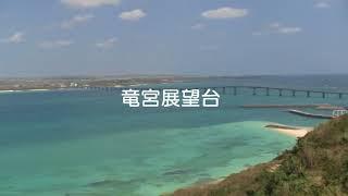 20170918MIYAKOTokujii thumbnail