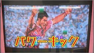【メダルゲーム】パワーキック【JAPAN ARCADE】