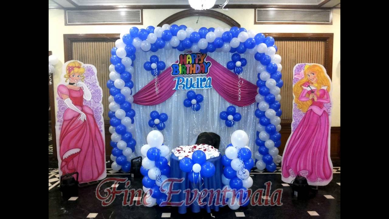 Birthday balloon decorating ideas mobile 9762114742 for Balloon decoration ideas for 1st birthday