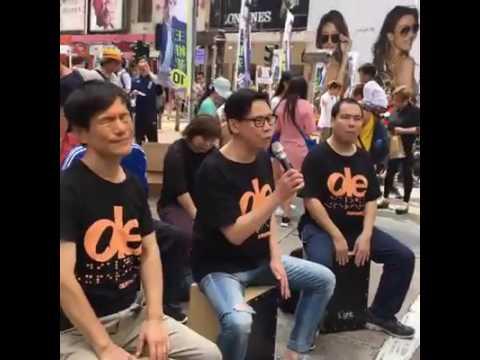 Concert in the dark 暗中作樂快閃街頭活動