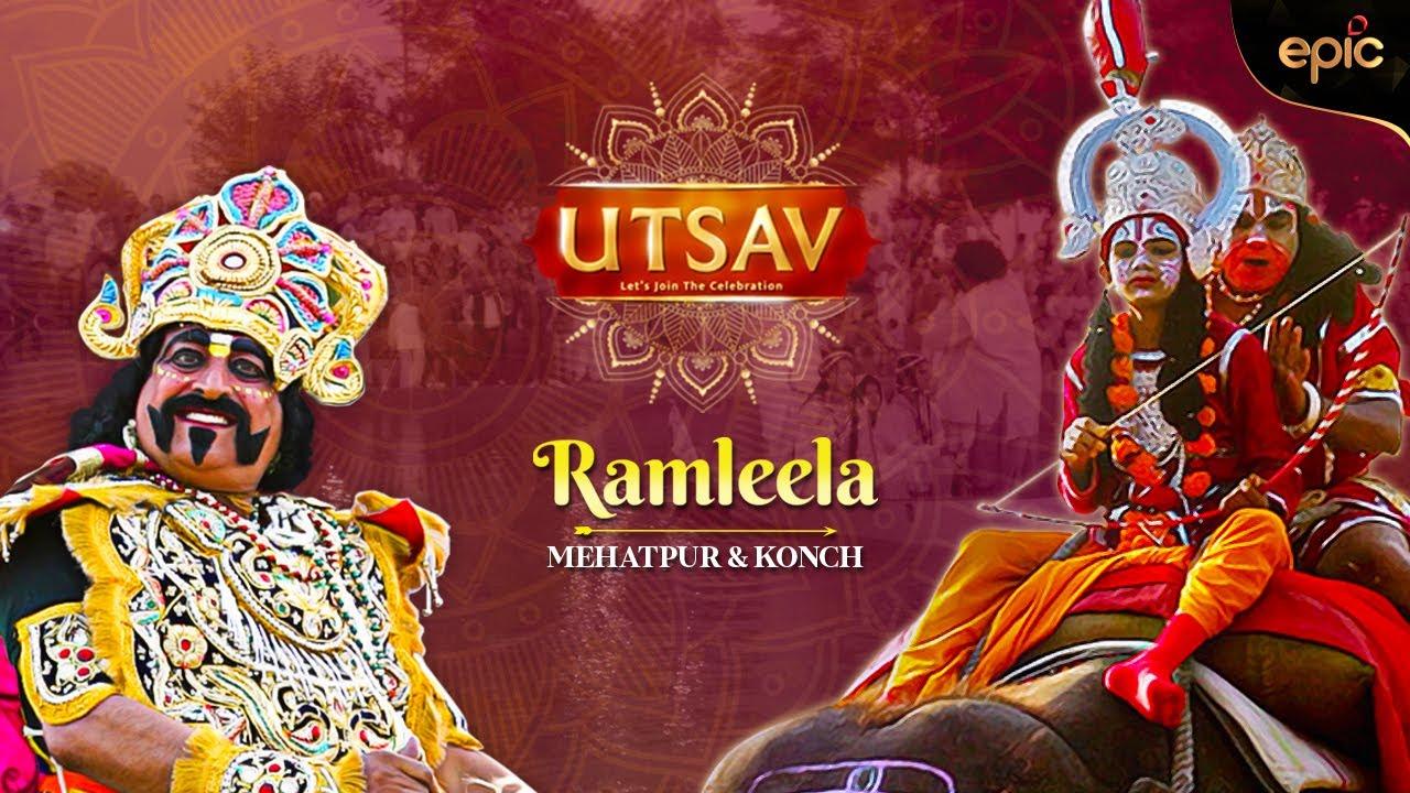 Utsav - Ramleela | Festival of India | Epic TV