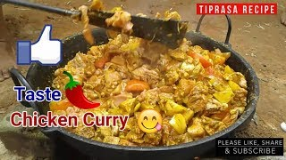 Chicken Curry For Special Occasion / My small Dadaji job penson 🙏