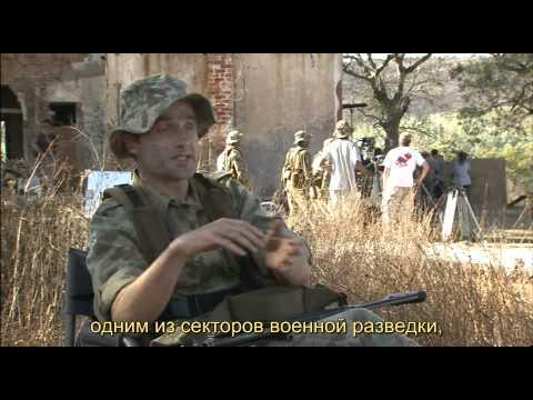 Как создавали Ответный удар часть 2, с русскими субтитрами