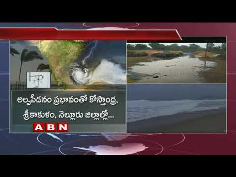 Bay of Bengal Depression to Bring Strong Winds, Rain to Tamil Nadu and Andhra Pradesh | ABN Telugu