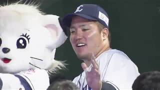 ライオンズ・山川選手のヒーローインタビュー動画。 2019/05/21 埼玉西...
