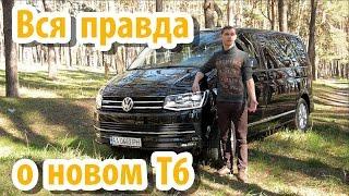 видео Новый Фольксваген Транспортер. Автосалоны и официальные дилеры Volkswagen Transporter.