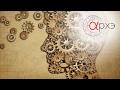 """Мария Фаликман: """"Что такое когнитивная психология, откуда она взялась и куда идёт"""""""