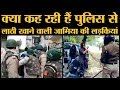 Delhi Police Lathi Charge Jamia Students Viral  Protesters  Mp3 - Mp4 Download