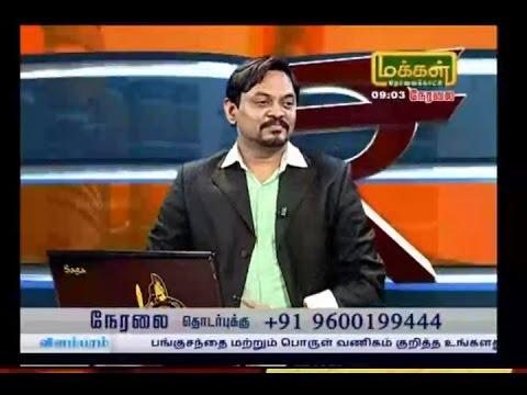 Makkal tv valagam Moorthy 04-10-2016