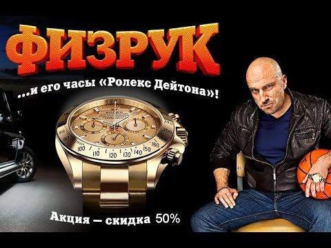правило, духи часы как у физрука rolex daytona купить похоже