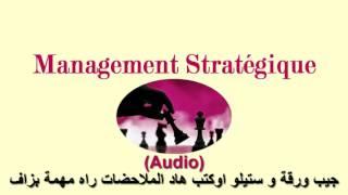 management stratgique cour s6 darija partie 2