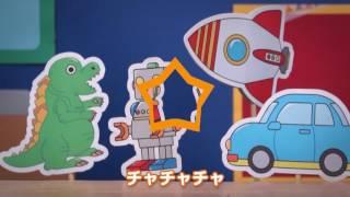 【童謡】おもちゃのチャチャチャ♪