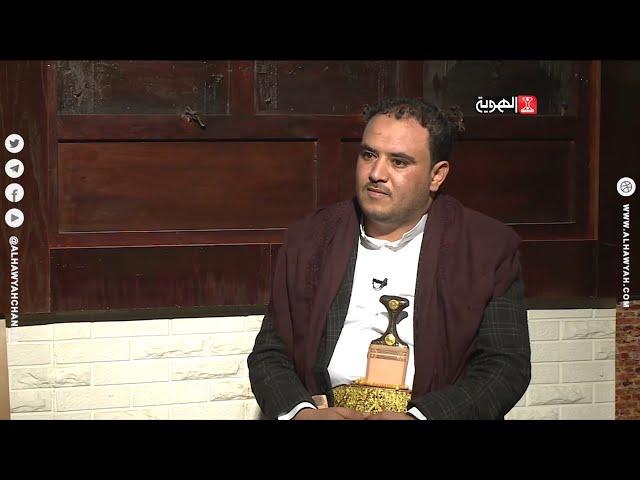 نافذة العدالة | ناجي شاطر.. دفع حياته ثمن الإنسانية | قناة الهوية