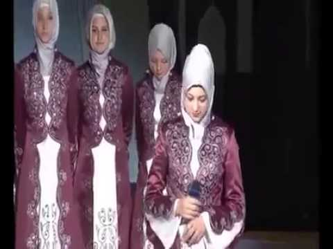 Beautiful Nasheed by Turkish Sisters - Ya Rasool Allah Ya Nabi Allah