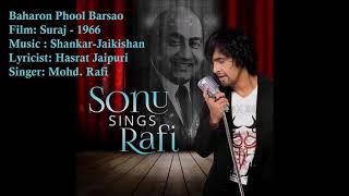 Baharon Phool Barsao  | Mohd. Rafi | Shankar-Jaikishan | Hasrat Jaipuri | Suraj - 1966