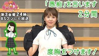 【 ギルドロップス 声優アイドル育成動画】 2分間愚痴を語ります!!「声...