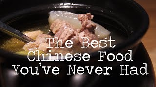 Duck & Pickled Radish Soup ~ The Best Chinese Food You