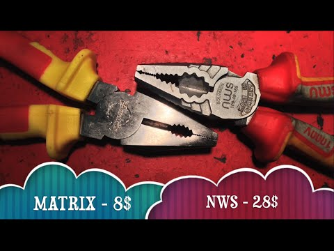 пассатижи nws vs плоскогубцы matrix