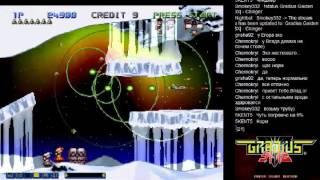 [PS1] Gradius Gaiden live stream Hardest