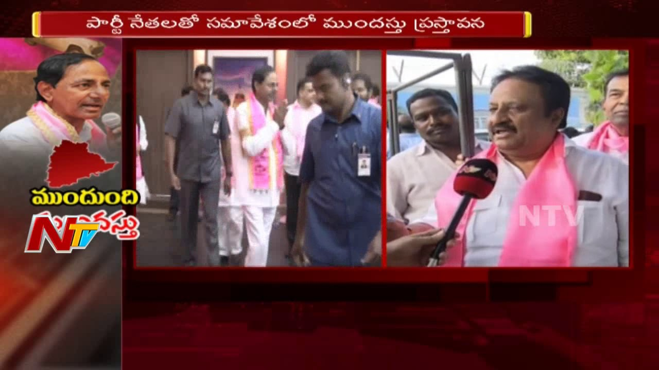 telangana-news-early-polls-kcr-trs-congress-ycp-td