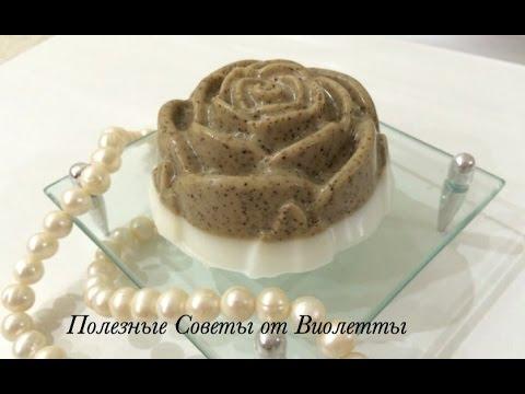 Мыло Ручной Работы с Кофе в Домашних Условиях. Мыловарение. Handmade soap