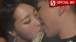 [M/V] 19금) 나쁜녀석들 - M.I.C. (RAPPER Ver.) - 미공개영상