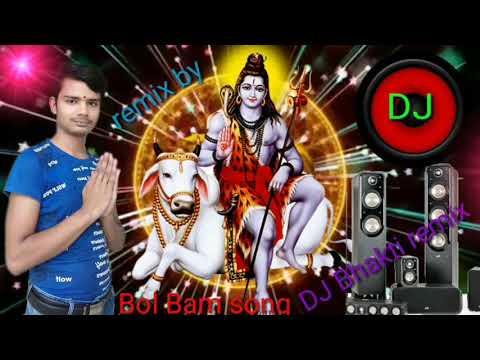 Bol Bam ringtone 2018 mix remix singer Khesari Lal Yadav Bhojpuri super hit like comment share subsc